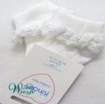 7656 - Clothing : Baby sokken